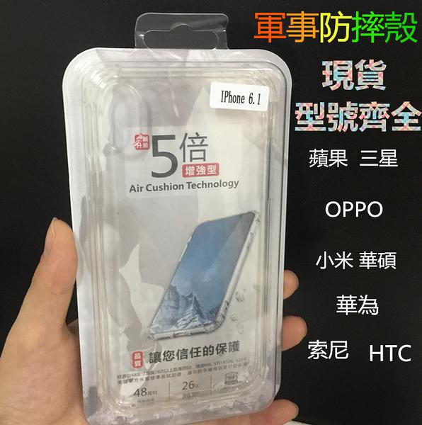 King*Shop~三星A8S 5倍軍事防摔軟套Galaxy M10四角氣墊空壓防摔歐美手機殼M20