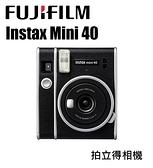 黑熊數位 Fujifilm 富士 Instax Mini 40 拍立得 相機 自動曝光 自拍模式 FUJI