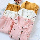 春秋睡衣女士純棉雙層棉紗布家居服夏季薄款全棉水洗縐布兩件套裝 居家物語