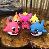 兒童洗澡玩具動物公仔寶寶吸水噴水玩偶潛水【聚可愛】