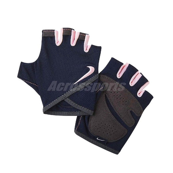 Nike 運動手套 Essential Lightweight Gloves 藍 粉紅 女款 輕量 【PUMP306】 N0002557-473
