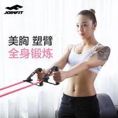 彈力繩女男家用健身拉力器 多功能訓練套裝拉力繩拉力帶 WE1526【東京衣社】