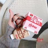 耳機保護套 保護套日韓草莓牛奶蘋果aipods2通用無線耳機3代充電殼盒子airpodspro保護殼超薄