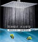 304不銹鋼淋浴花灑噴頭頂噴 增壓浴室蓮蓬頭淋雨單頭淋浴頭家用
