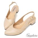 訂製鞋 訂製壓折金邊尖頭中跟鞋-米色下單...