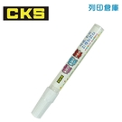 CKS 新雪克 CH-2081 粉白色 玻璃白板擦擦筆(圓頭) 1支