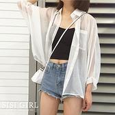 SISI【C20005】簡約率性性感微透膚落肩蝙蝠袖七分袖長袖口袋白襯衫罩衫空調衫外套上衣海邊春夏
