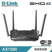 【D-Link 友訊】DIR-X1560 AX1500 Wi-Fi 6 雙頻無線路由器 【贈除濕袋】