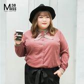 Miss38-(現貨)【A03747】大尺碼襯衫 咖紅雪花絨 特色領口 長袖 上衣 時髦顯瘦- 中大尺碼女裝