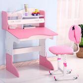 學習桌 兒童學習桌寫字桌椅套裝書桌書柜組合男孩女孩小學生課桌椅家用