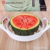 切西瓜神器分割器特大號加厚切瓜神器水果刀家用不銹鋼切水果神器