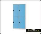 {{ 海中天休閒傢俱廣場 }} F-99 摩登時尚 HDF 多功能置物櫃系列 HDF-2504C 四人用置物櫃