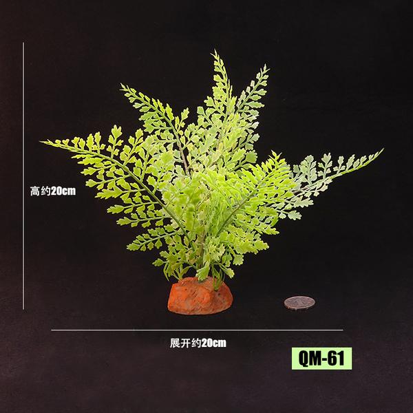爬蟲用品 寵物飼養箱裝飾造景綠色植物