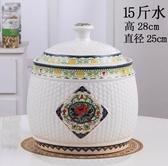 米桶米缸陶瓷帶蓋景德鎮陶瓷 米桶帶蓋儲物罐密封家用防潮防蟲儲米罐   麻吉鋪