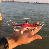 遙控飛行器 機遙控飛機安全耐摔小型更換充電電池定高四軸飛行器【快速出貨八折優惠】