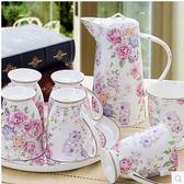 骨瓷水俱帶托盤套裝杯壺陶瓷涼水杯子套裝耐熱家用茶具茶杯飲具