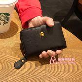 證件包/卡包 卡包女士多功能錢包多卡位卡片包女風琴證件皮套大容量 6色