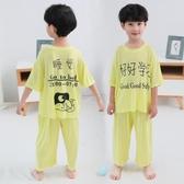 男童棉綢睡衣夏天薄款2019新款兒童男孩空調睡衣中大童家居服套裝