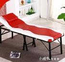 美容床美容院家裡可用摺疊推拿按摩床便攜式用多功能專用【全館免運】