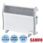 促銷【聲寶SAMPO】浴室/ 臥房兩用電暖器HX-FH10R