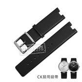 Watchband / K1S21120.K1S21102 / 20mm / Calvin Klein 真皮皮革替用錶帶-附扣頭 黑色