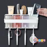 牙刷架 衛生間免打孔壁掛電動牙刷牙膏置物架刷牙杯掛牆式漱口杯牙缸套裝 6色