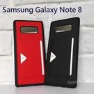 【DD】插卡系列雙料保護殼 Samsung Galaxy Note 8 N950FD (6.3吋)