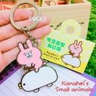 KANAHEI 卡娜赫拉的小動物 粉紅兔兔 P助 鑰匙圈 掛飾吊飾 造型鑰匙圈 D款 COCOS KA100