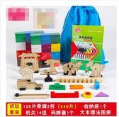 多米諾骨牌智力標準兒童益智積木