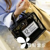 化妆包旅行化妝品收納包PU防水洗漱包韓可愛女士化妝包大容量便攜手提包