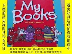 二手書博民逛書店My罕見books to take homeY284058 Scholastic Inc. Scholasti