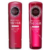 日本 SHISEIDO 資生堂 AQUALABEL 水之印 胺基酸保濕化妝水 200ml ◆86小舖 ◆