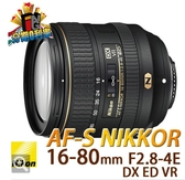 【24期0利率】平輸貨 拆鏡 NIKON AF-S 16-80mm F2.8-4 E ED VR 保固一年 W