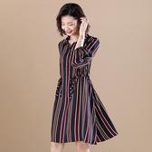 中大尺碼洋裝 韓版條紋襯衫寬鬆長袖連衣裙  XL-5XL #lg19656 ❤卡樂❤