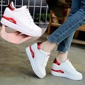 韓版百搭小白鞋內增高女鞋厚底鞋子運動鞋休閒單鞋 露露日記