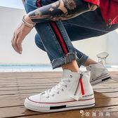 秋季高筒帆布鞋男韓版百搭休閒潮流男鞋子嘻哈高筒鞋男板鞋潮鞋男 薔薇時尚
