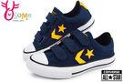 Converse帆布鞋 童 對比配色 休閒運動鞋H9866#藍◆OSOME奧森童鞋/小朋友