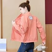 小外套~夾克 短版外套 開衫外搭上衣秋季百搭短款小個子立領顯瘦短款拉鏈外套夾克T888依佳衣