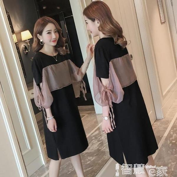 雪纺洋裝 夏季韓版時尚雪紡前后拼接閨蜜裝開叉黑色短袖T恤裙氣質連身裙女 智慧