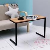 邊櫃 懶人桌床邊桌寫字臺鋼木簡約筆記本電腦桌沙發桌小桌子【快速出貨】