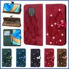 小米 紅米Note9 Note9 Pro 紅米Note8 Pro 8T 鑲鑽復古蝴蝶 手機皮套 掀蓋式 插卡 支架 保護套