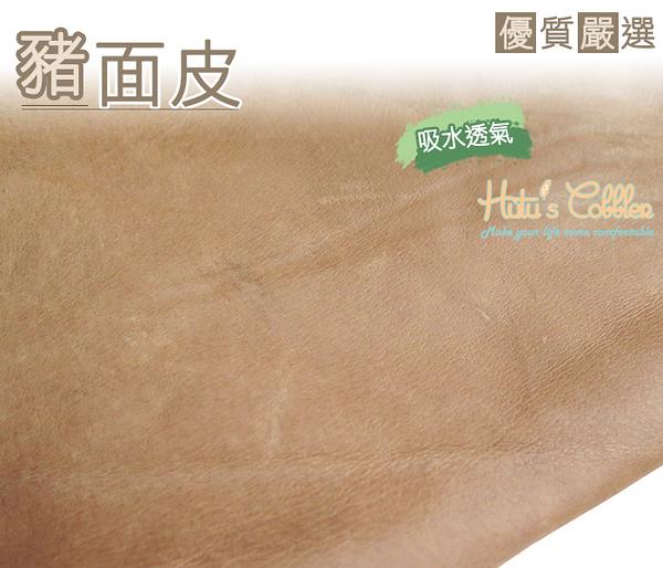 糊塗鞋匠 優質鞋材 U01 豬面皮 A級豬面皮  豬頭層皮  苯染豬面皮 整張出售