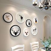 創意墻壁裝飾掛件客廳餐廳墻面掛飾簡約ins墻飾墻上壁掛房間飾品 YXS娜娜小屋