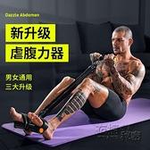 多功能腳蹬拉力器健身瘦肚子男瑜伽器材普拉提家用女腳踏拉繩 雙十二全館免運