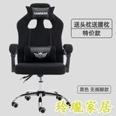 電腦椅 家用辦公椅可躺升降游戲老板靠背椅午休座椅子轉椅電競椅【快速出貨】