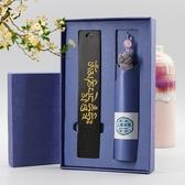 書籤 書籤  六字真言紫光檀木質禮品書簽佛教文化可定制刻字禮盒包裝 瑪麗蘇 瑪麗蘇