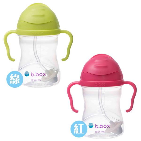 澳洲 B.Box 第二代 防漏學習水杯 / 水壺 240ml -多款可選