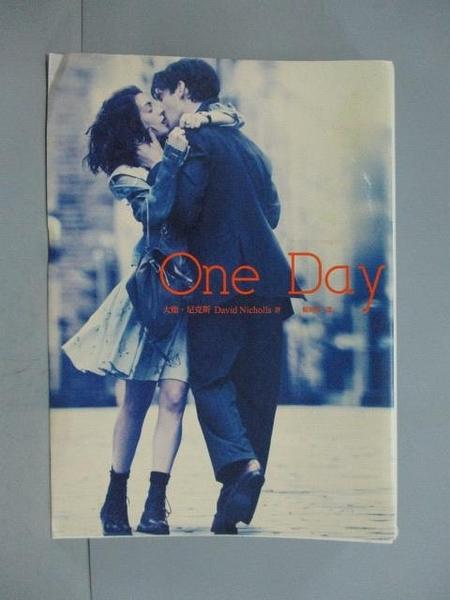 【書寶二手書T7/一般小說_HEW】One Day_大衛‧尼克斯