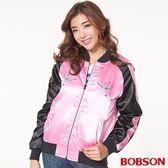 BOBSON 女款刺繡綢緞鋪棉夾克(37101-15)
