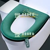 【2個】馬桶坐墊馬桶墊四季通用家用坐便套座便器墊子防水圈墊【樹可雜貨鋪】